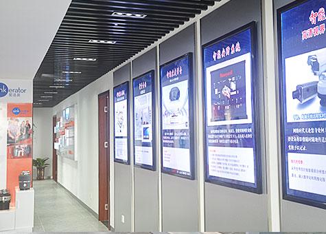 音响设备展示区